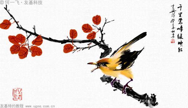 黄莺鸟简笔画步骤
